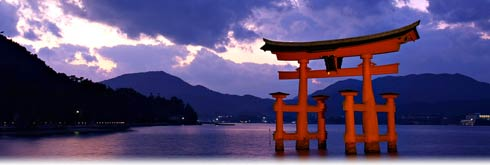Japan Tours and Activities